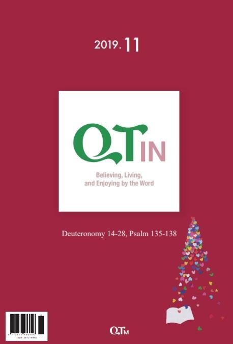 말씀대로 믿고 살고 누리는 큐티인(QTIN)(English)(2019년 11월호)