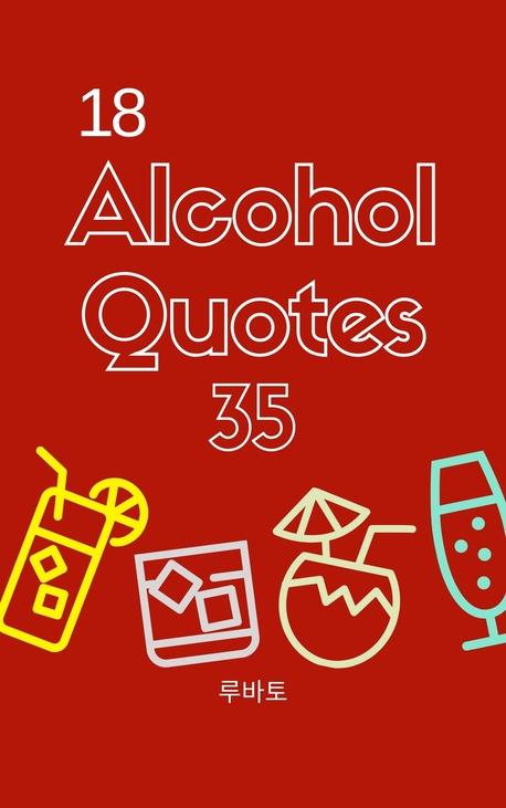 18 Alcohol Quotes 35