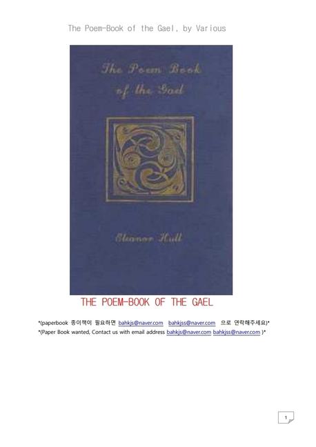 게일사람의 시집.The Poem-Book of the Gael, by Various