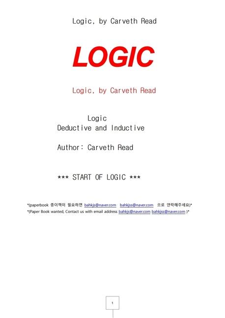 논리학.Logic, by Carveth Read