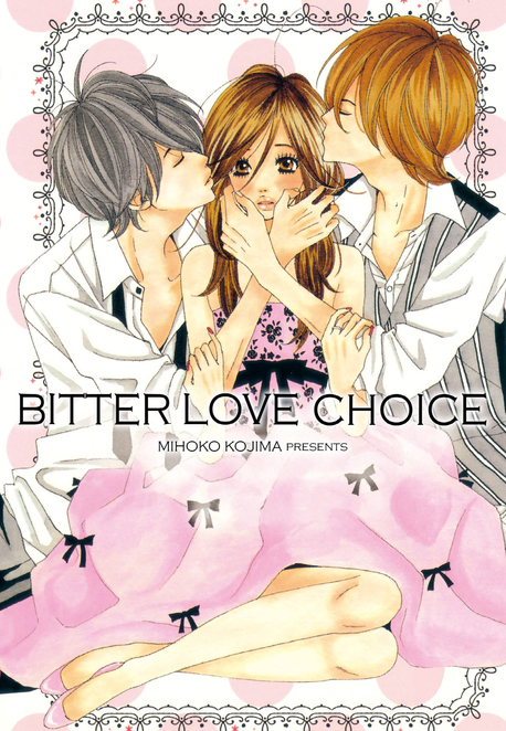 Bitter Love Choice (비터 러브 초이스)