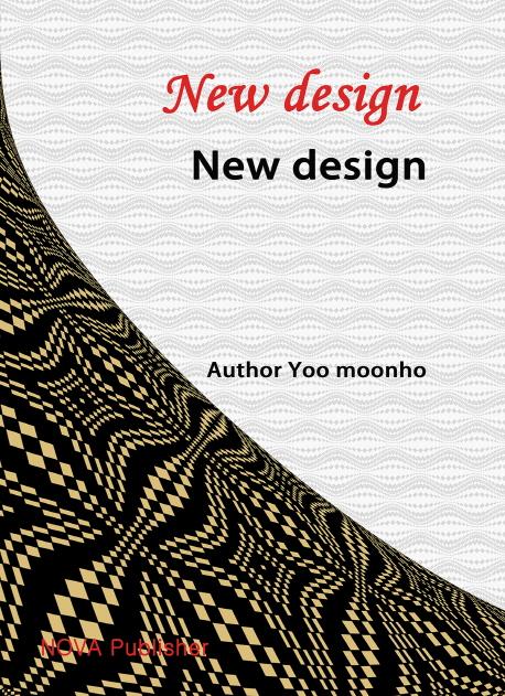 New design 새로운 디자인(영어판)