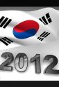 2012 대한민국을 말하다