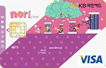 KB nori 체크카드