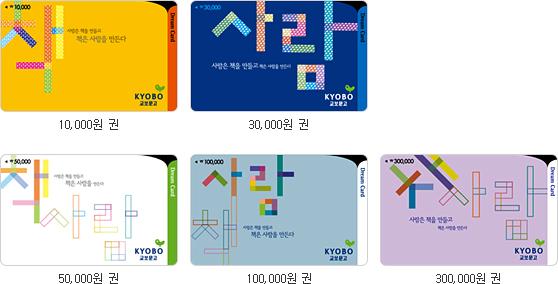 정액형카드