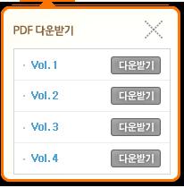 PDF �ٿ�ޱ�