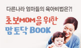 [���� �ܼ�] �� ��� BOOK!