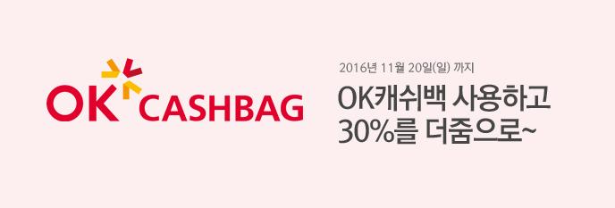 OKij���� 30% ����
