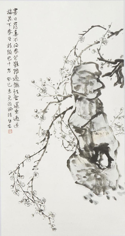 우현 송영방, <석매도(石梅圖)>, 한지에 수묵담채, 82.2x43.5 cm, 1979