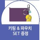 1월 추천도서