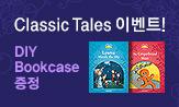 Classic Tales 스페셜 할인(단권할인 및 구매조건 만족시 DIY 책장 증정)