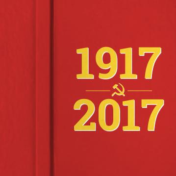 지금도 여전히 혁명의 연장선(러시아 혁명 100주년을 생각한다)