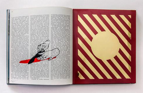 지희킴, [unfriendly current], 기부 받은 책 페이지에 색지, 과슈, 24.8 x 41.4cm, 2016