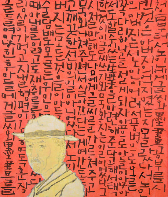 [필묵장수], 캔버스에 혼합재료, 54×92cm, 2015