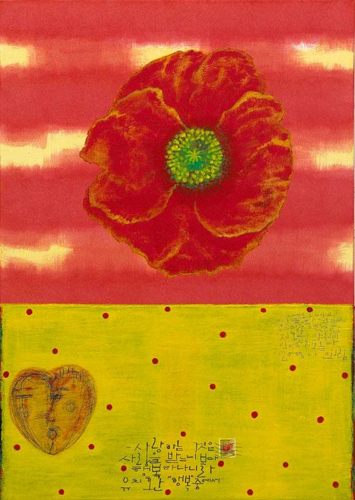 [행복], 한지에 혼합재료, 70×51cm, 2010