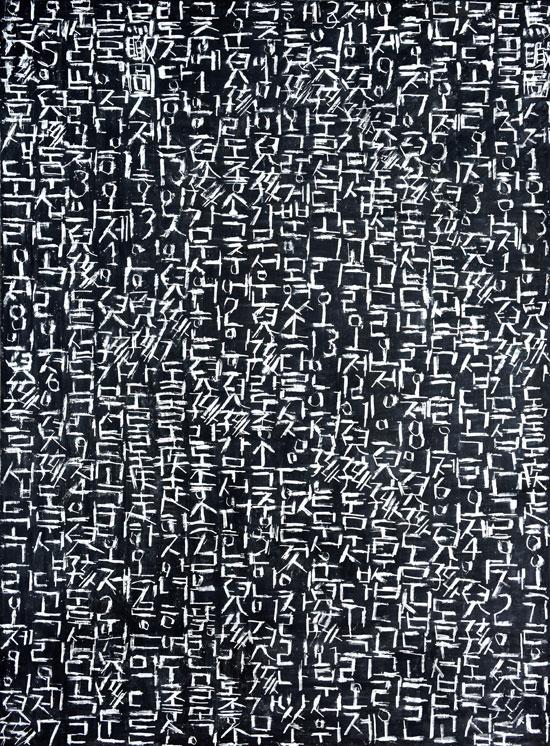 [오감도], 캔버스에 혼합재료, 130×97cm, 2016