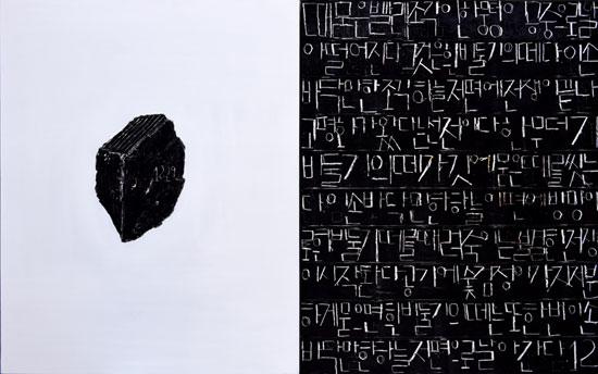 [오감도], 캔버스에 혼합재료, 97×c130m, 2016