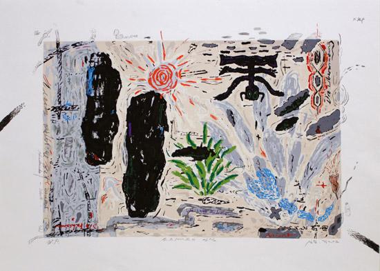 김섭 [츠르게네프의 언덕] 76×57cm 종이에 혼합재료 2017