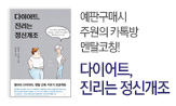 [단독] 주원의 카톡방 멘탈코칭(단독 카톡 멘탈코칭 + 강연회 + 병아리노트 + 주원 싸인본)