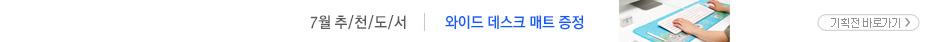 이벤트도서포함, 2만원이상 구매시 택1 (고사리가방/아는여행/세익스피어 3종, 포인트 차감)