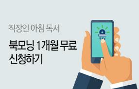북모닝CEO