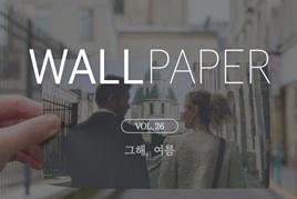 [교보문고 Only] 월페이퍼