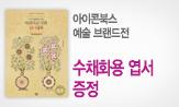 낭만서점 독서클럽 2기 모집(독서클럽 2기 모집)