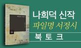 <파일명 서정시> 출간기념 북토크 이벤트(참석이유, 질문 작성 시 10명 초청)