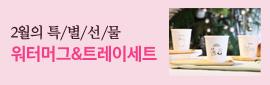 이벤트도서포함, 4만원이상 구매시 택1 (앨리스/어린왕자/데미안 3종, 3000P차감)