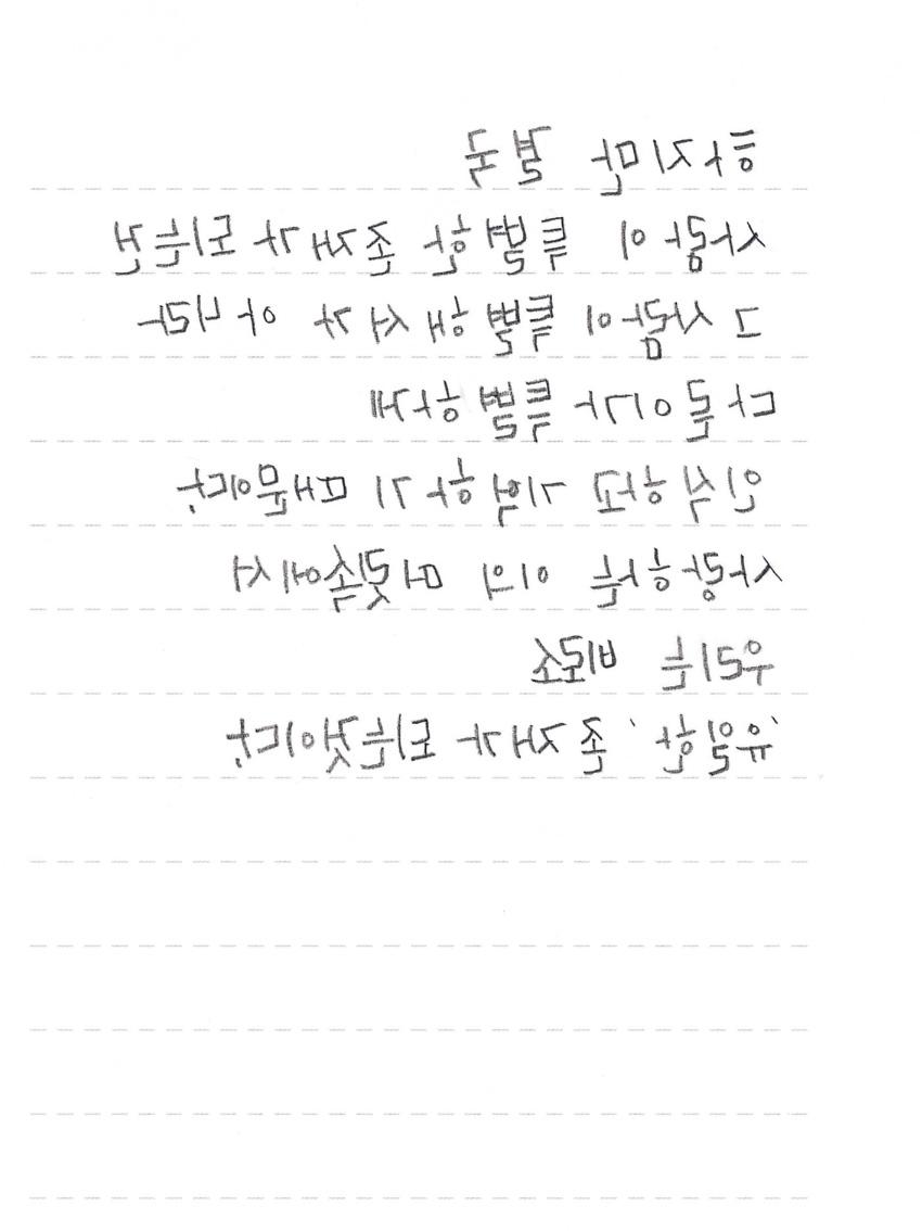 돋움상 수상작 7