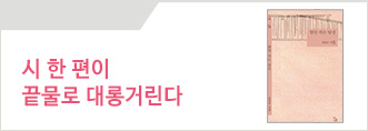[낭독공감] 9월 수요낭독공감