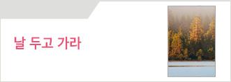 [수요낭독공감] 11월 수요낭독공감
