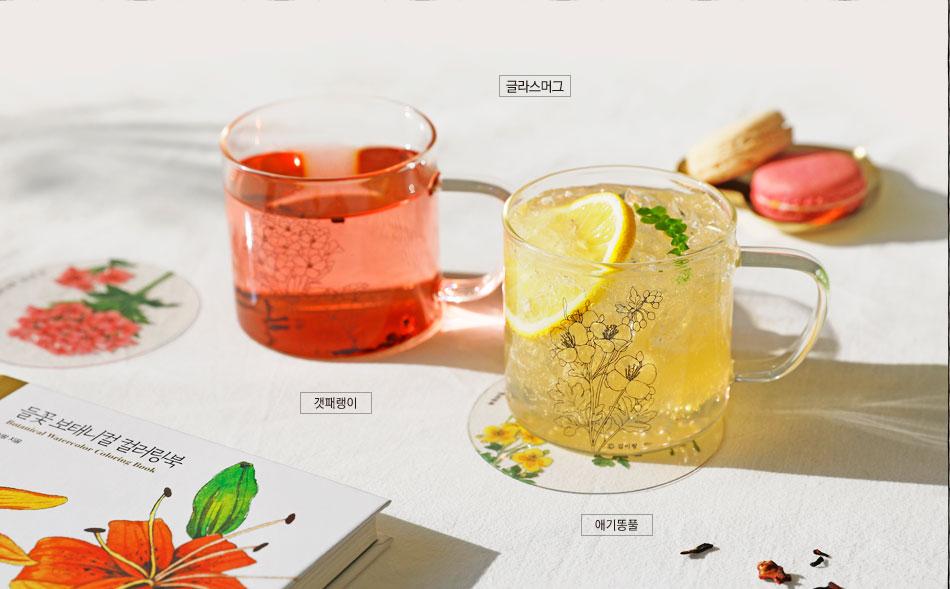 추천도서 구매시 유리컵&코스터세트 증정 (택1)