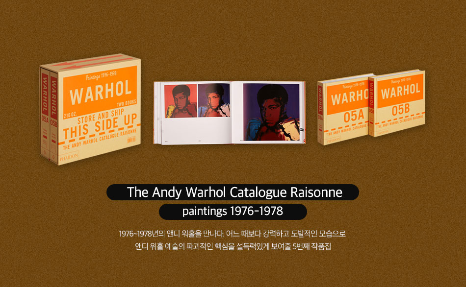 The Andy Warhol Catalogue Raisonne paintings 1976-1978