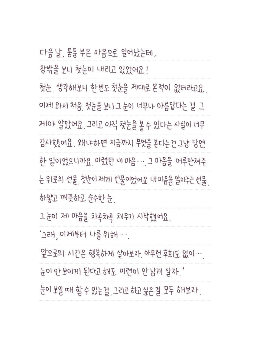청소년부문 손글씨 4