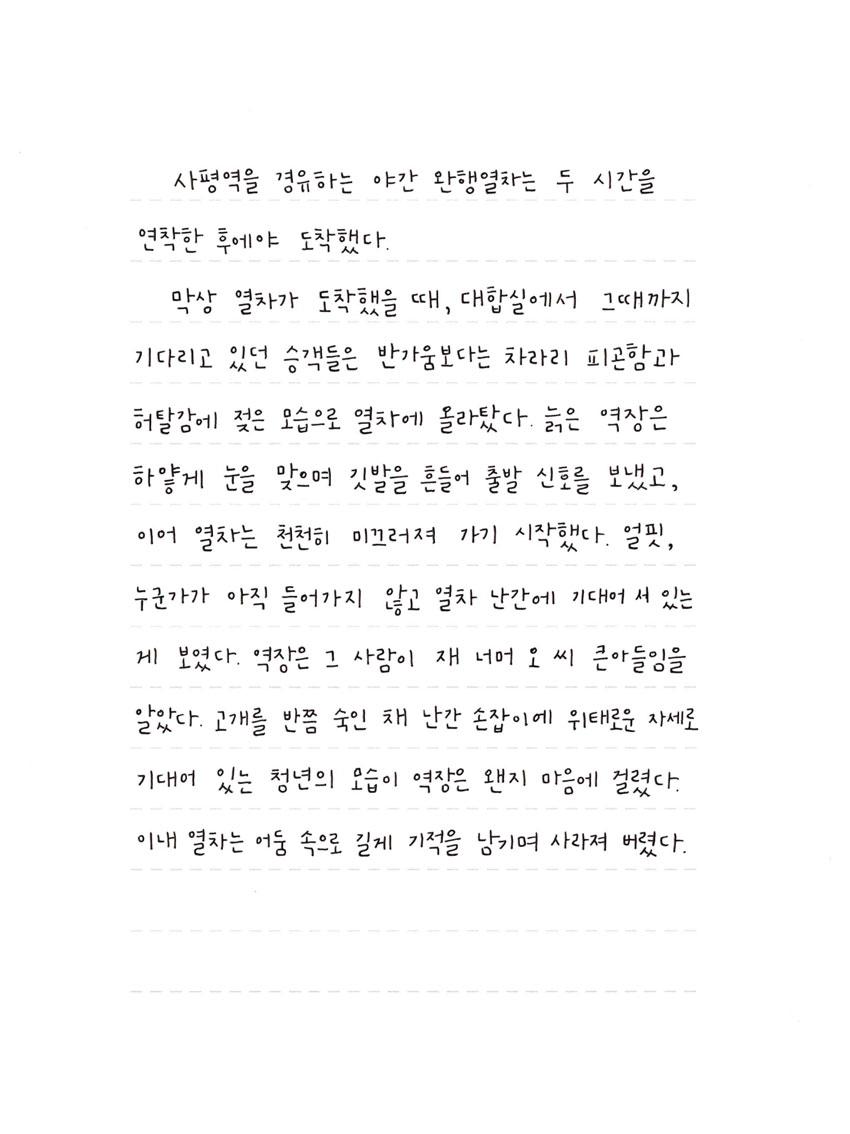 으뜸상 수상작 1
