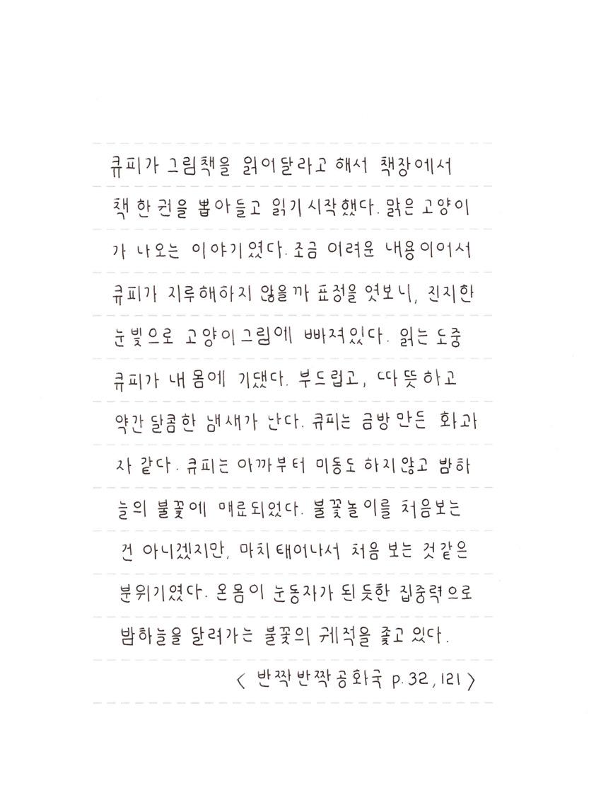 돋움상 수상작 9