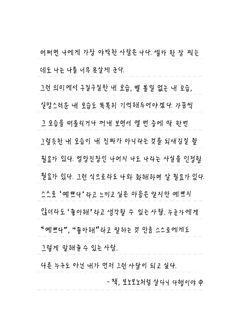 으뜸상 수상작 3