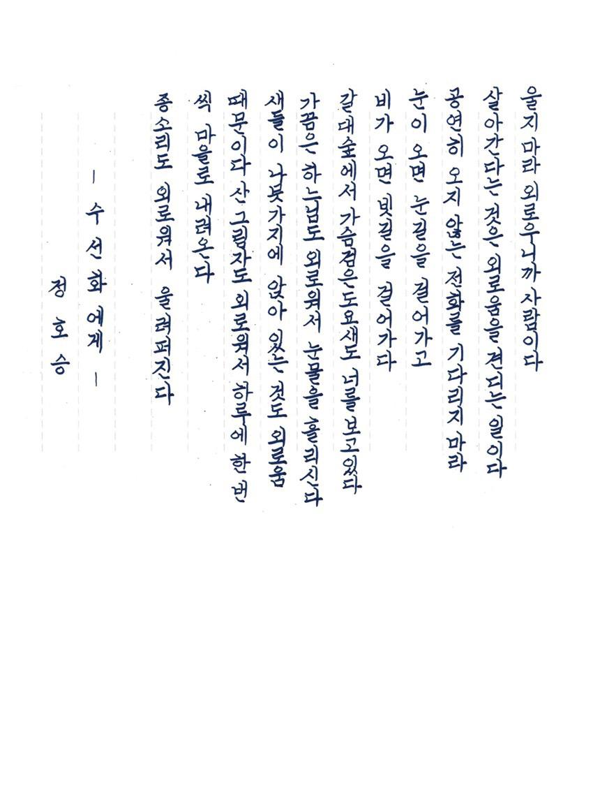 돋움상 수상작 10