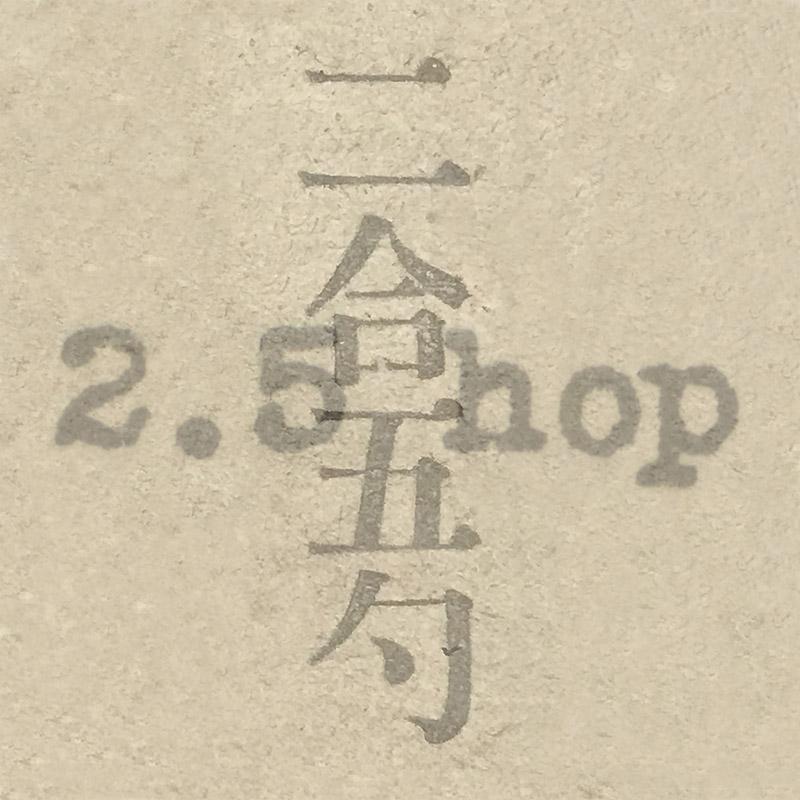 '이홉오작' 렌티큘러 프린팅 40×40cm 2019