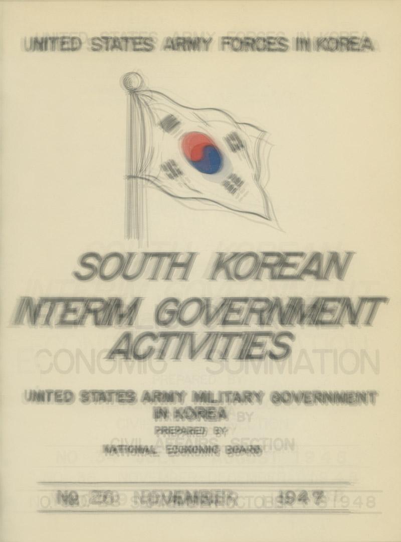 '미군정리포트: 1947년 8월 ?1948년 12월' 렌티큘러 프린팅 20×27cm 2019