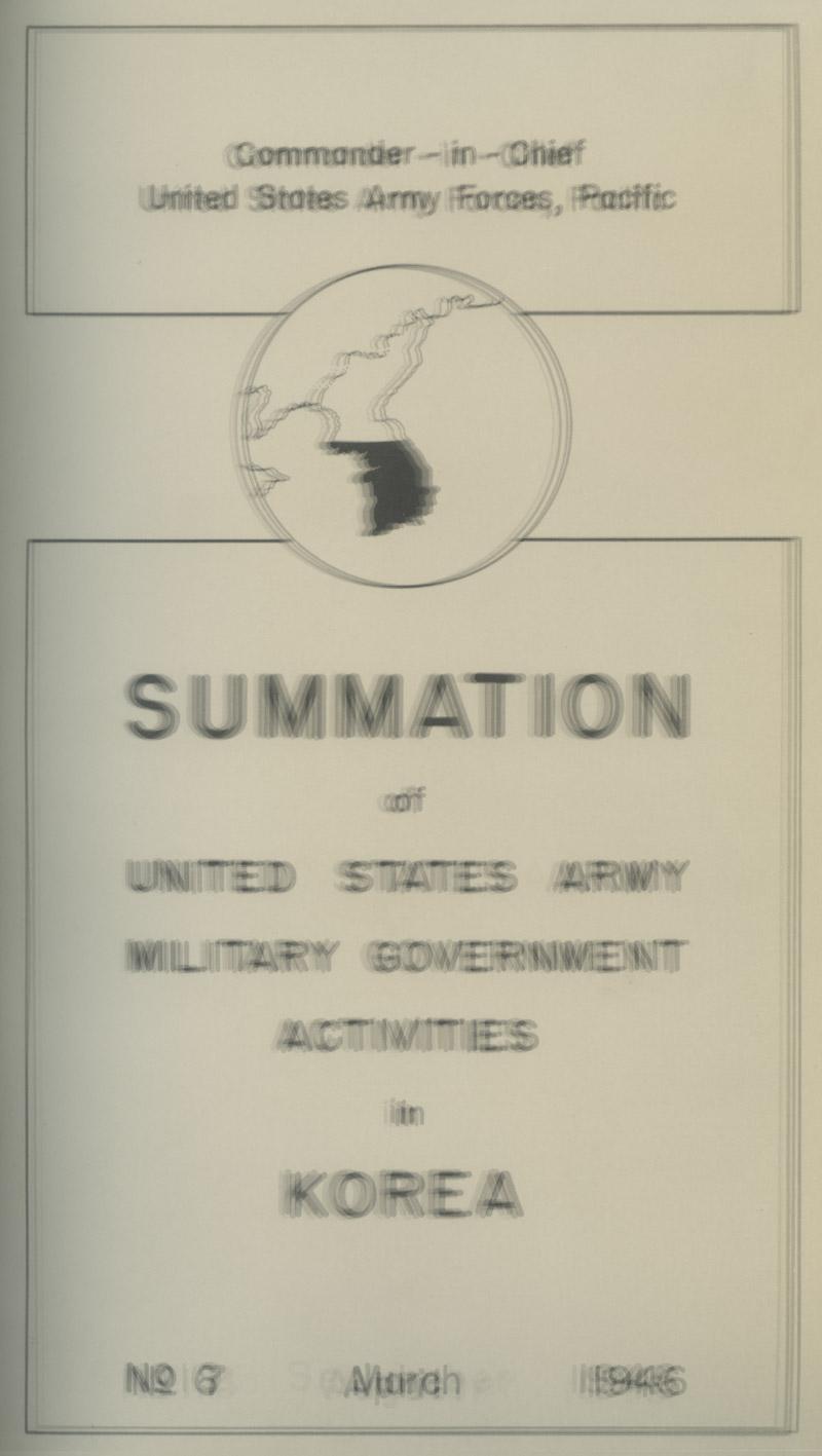 '미군정리포트: 1946년 3월 - 1947년 7월' 렌티큘러 프린팅 20×27cm 2019