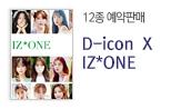 디아이콘 예약판매 아이즈원(예판기간에만 구매 가)