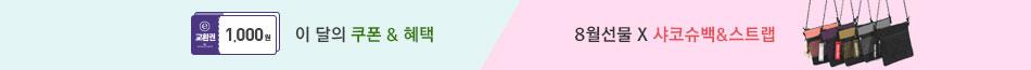 북돋음 캐시 매일 500원 받아가세요!