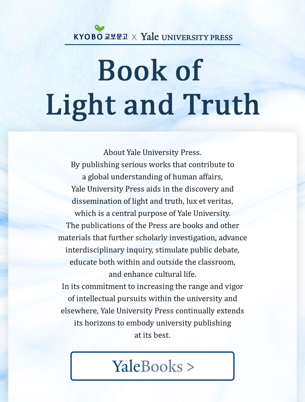 KYOBO 교보문고 x Yale UNIVERSITY PRESS 'Book of Light and Truth'