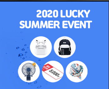 2020 LUCKY SUMMER EVENT