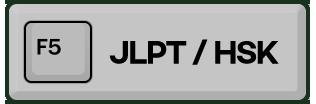 JLPT HSK