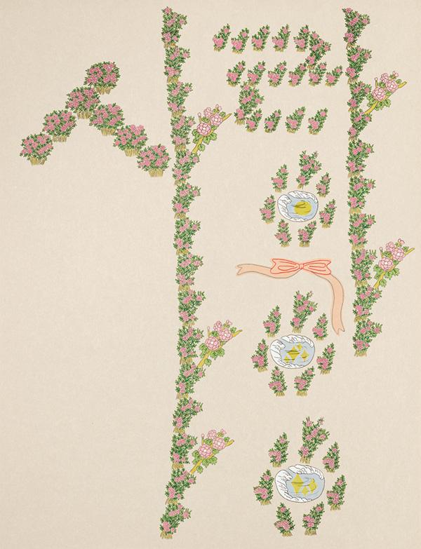 글자풍경 - 사라아앙 sarang 130×100cm 한지 위에 먹지로 드로잉, 채색, 종이 판화