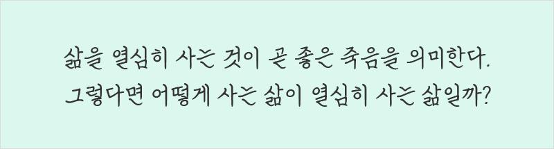 2019 수상작 손글씨