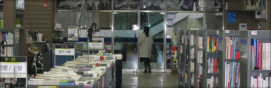 서울대점 사진 3